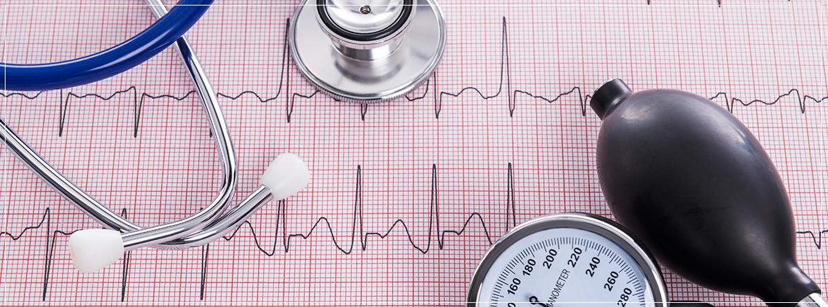 Como leer electrocardiograma